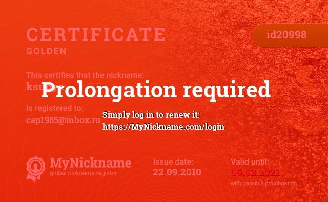 Certificate for nickname ksunya is registered to: cap1985@inbox.ru