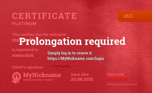 Certificate for nickname mamurljuk is registered to: mamurljuk