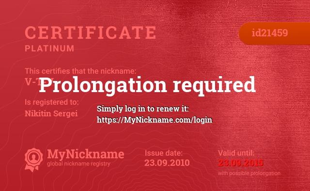 Certificate for nickname V-T-V is registered to: Nikitin Sergei