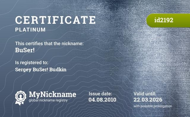 Certificate for nickname BuSer! is registered to: Сергей BuSer!  Будкин