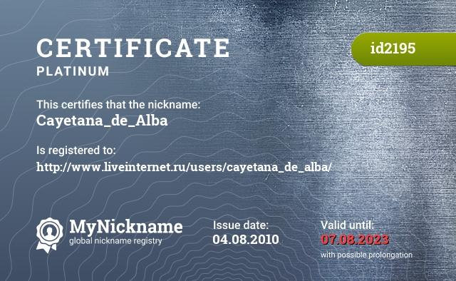 Certificate for nickname Сayetana_de_Alba is registered to: http://www.liveinternet.ru/users/cayetana_de_alba/