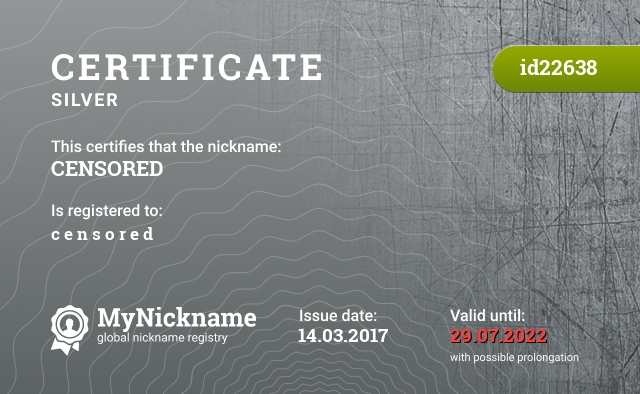 Certificate for nickname CENSORED is registered to: c e n s o r e d