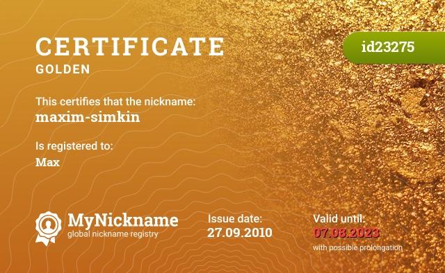 Certificate for nickname maxim-simkin is registered to: Maxim Simkin