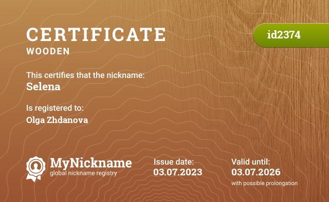 Certificate for nickname Selena is registered to: Кузнецова Ольга Сергеевна