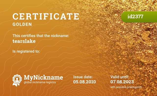 Certificate for nickname tearslake is registered to:
