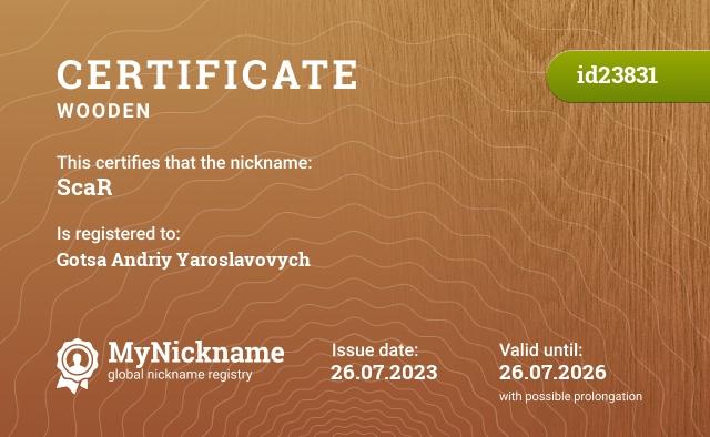 Certificate for nickname ScaR is registered to: https://vk.com/slava.makeev