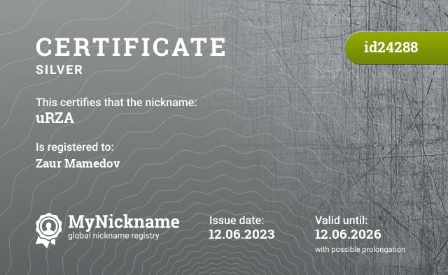 Certificate for nickname uRZA is registered to: Serjee Skiba