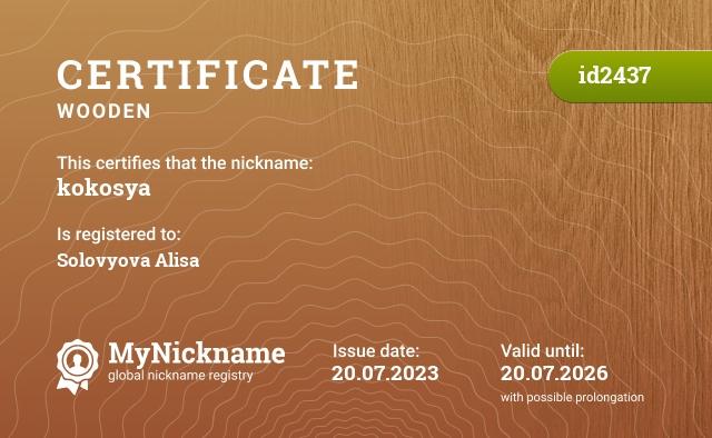 Certificate for nickname kokosya is registered to: Sholpan  Gubayeva