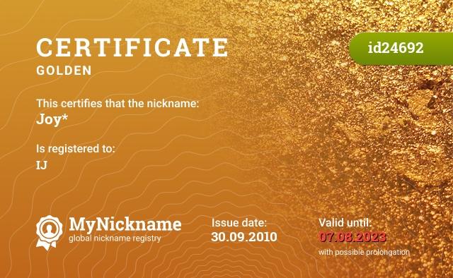 Certificate for nickname Joy* is registered to: IJ