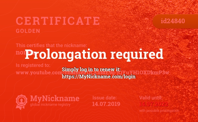 Certificate for nickname nonna is registered to: www.youtube.com/channel/UCEbME9g-jQYuYH1OXDkmP3w
