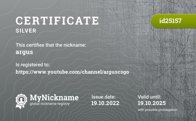 Certificate for nickname argus is registered to: Argus