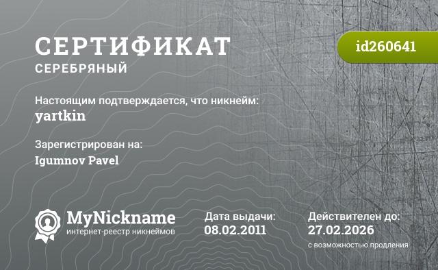 Certificate for nickname yartkin is registered to: Igumnov Pavel