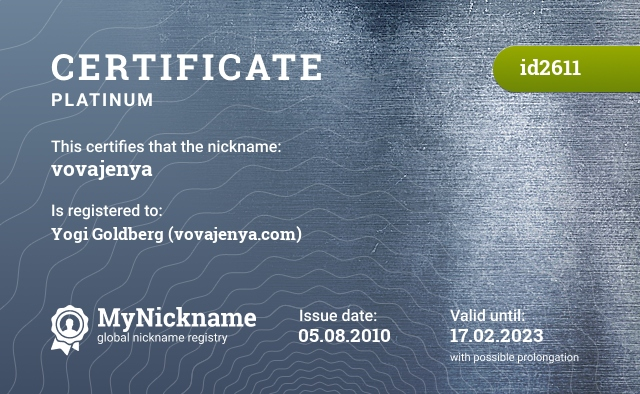 Certificate for nickname vovajenya is registered to: Yogi Goldberg (vovajenya.com)