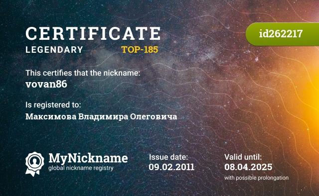 Certificate for nickname vovan86 is registered to: Максимова Владимира Олеговича