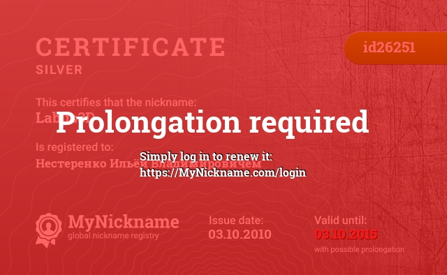 Certificate for nickname Labus3D is registered to: Нестеренко Ильёй Владимировичем