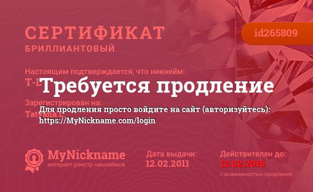 Сертификат на никнейм T-L, зарегистрирован за Tatyana L.