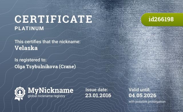 Certificate for nickname Velaska is registered to: Ольга Цыбульникова (Журавель)