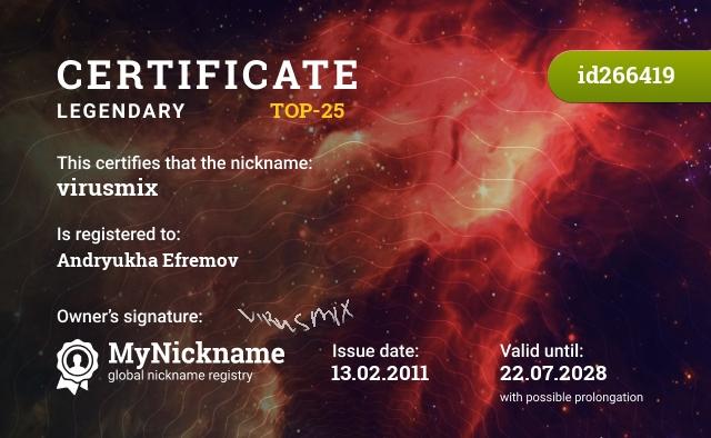 Certificate for nickname virusmix is registered to: Андрюха Ефремов(http://vk.com/virusmix1993)