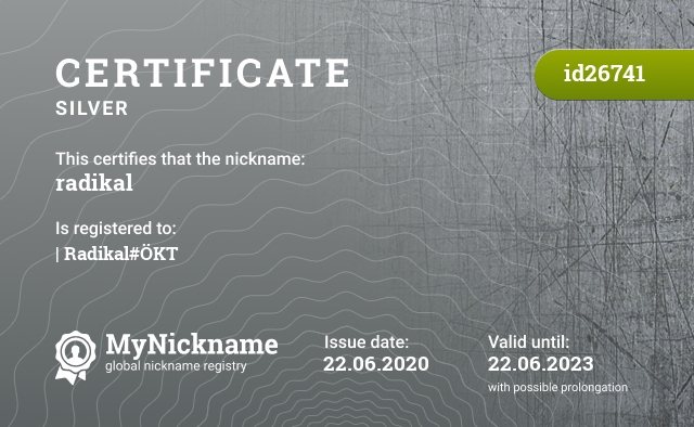 Certificate for nickname radikal is registered to: Александр Николаевич