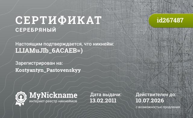 Certificate for nickname LLIAMuJIb_6ACAEB=) is registered to: Kostyantyn_Pastovenskyy