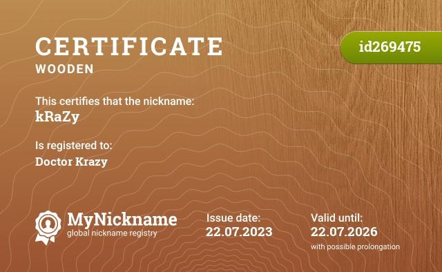 Certificate for nickname kRaZy is registered to: https://vk.com/legendaryedy