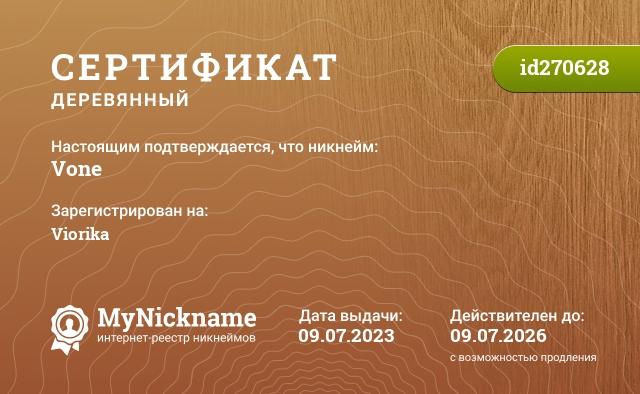 Certificate for nickname Vone is registered to: Vladislav