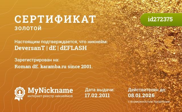Certificate for nickname DeversanT | dE | dEFLASH is registered to: Roman dE. karamba.ru since 2001.