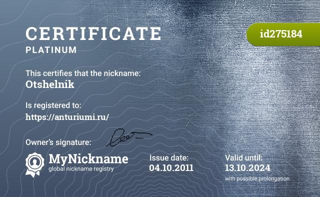 Certificate for nickname Otshelnik is registered to: https://anturiumi.ru/