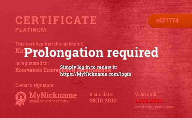 Certificate for nickname Каточек is registered to: Хомченко Екатериной Васильевной