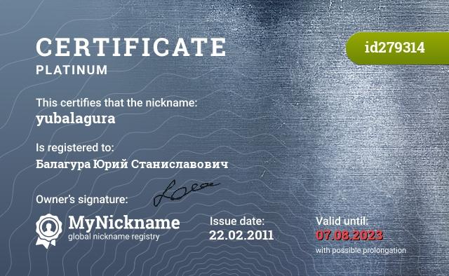 Certificate for nickname yubalagura is registered to: Балагура Юрий Станиславович