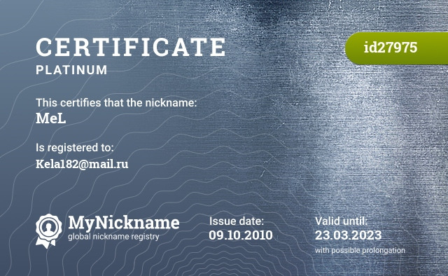 Certificate for nickname MeL is registered to: Kela182@mail.ru