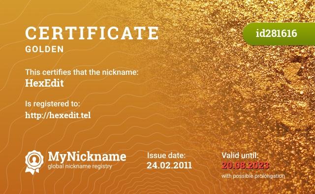 Certificate for nickname HexEdit is registered to: http://hexedit.tel