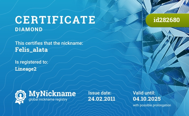 Certificate for nickname Felis_alata is registered to: Lineage2