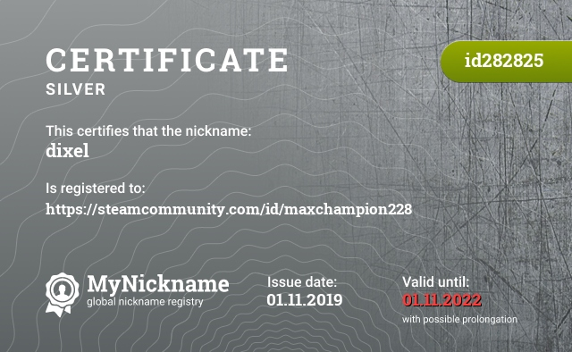 Certificate for nickname dixel is registered to: https://steamcommunity.com/id/maxchampion228
