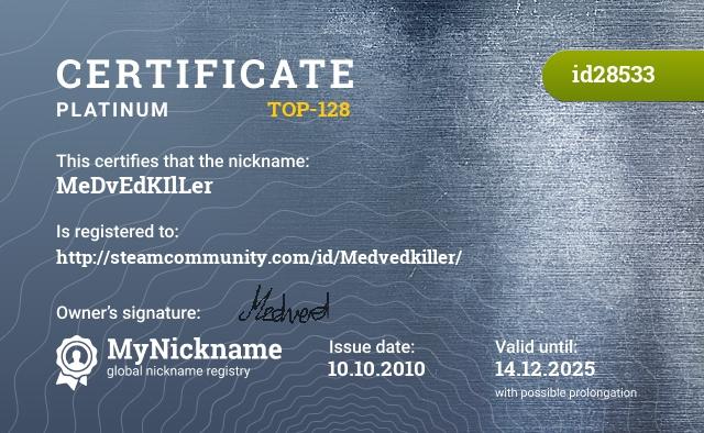 Certificate for nickname MeDvEdKIlLer is registered to: http://steamcommunity.com/id/Medvedkiller/