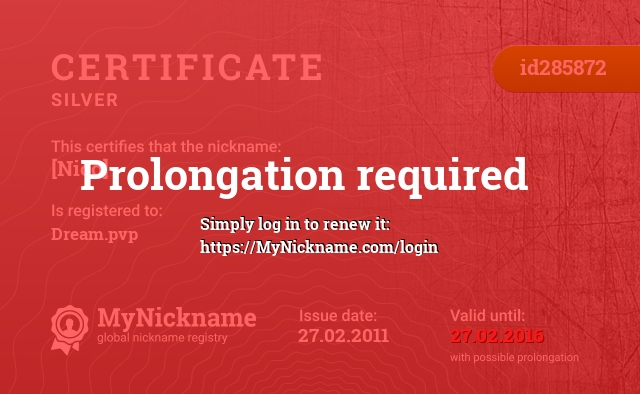 Certificate for nickname [Nico] is registered to: Dream.pvp