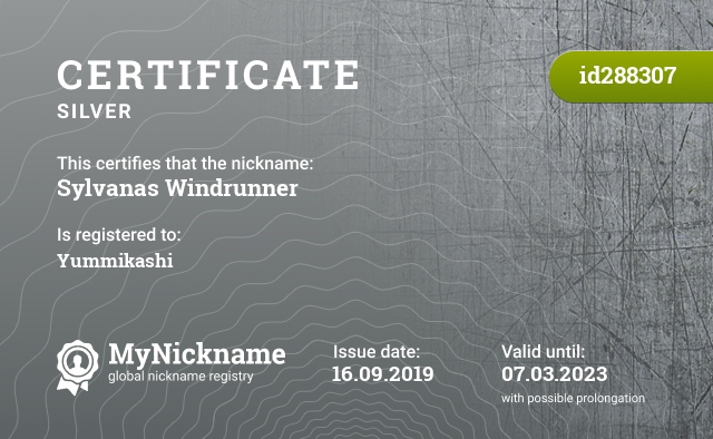 Certificate for nickname Sylvanas Windrunner is registered to: Yummikashi