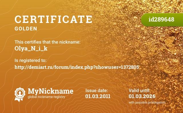 Certificate for nickname Olya_N_i_k is registered to: http://demiart.ru/forum/index.php?showuser=1372805