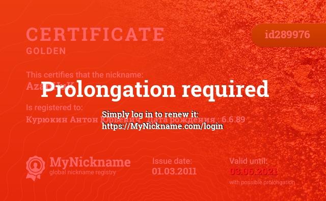 Certificate for nickname AzapHuK is registered to: Курюкин Антон Юрьевич   Дата рождения : 6.6.89