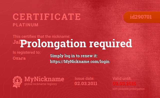 Certificate for nickname Jalina is registered to: Ольга