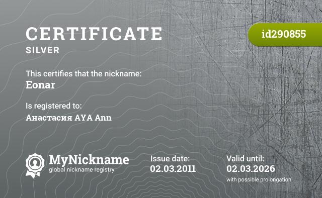 Certificate for nickname Eonar is registered to: Анастасия AYA Ann