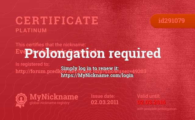 Certificate for nickname Everybody needs Somebody is registered to: http://forum.predkov.net/index.php?showuser=49203