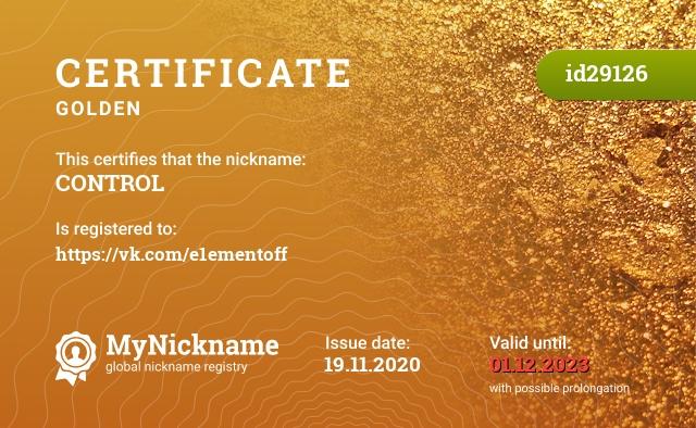 Certificate for nickname CONTROL is registered to: https://vk.com/e1ementoff