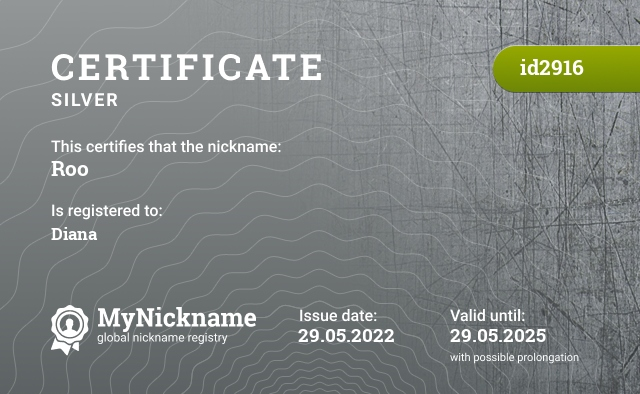 Certificate for nickname Roo is registered to: https://vk.com/rendel2013