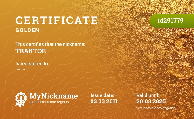 Certificate for nickname TRAKTOR is registered to: ''''''''