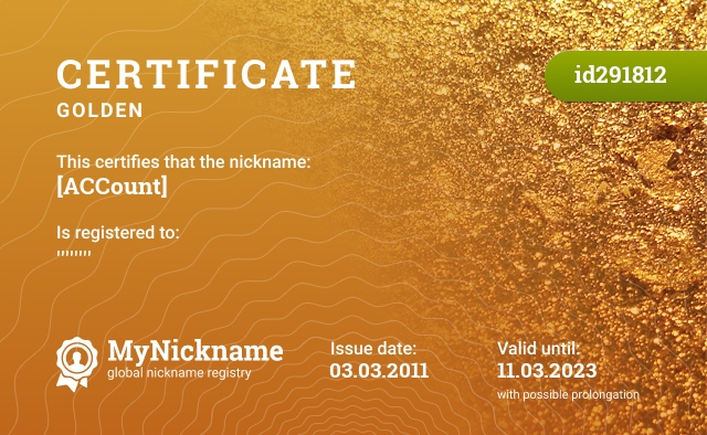 Certificate for nickname [ACCount] is registered to: ''''''''