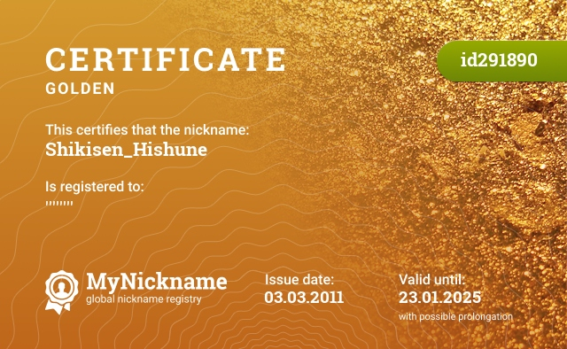 Certificate for nickname Shikisen_Hishune is registered to: ''''''''
