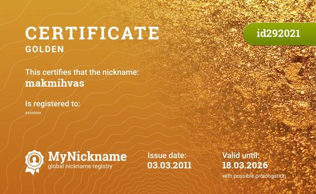 Certificate for nickname makmihvas is registered to: ''''''''
