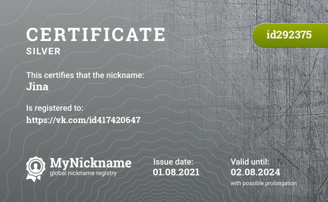 Certificate for nickname Jina is registered to: https://vk.com/id417420647