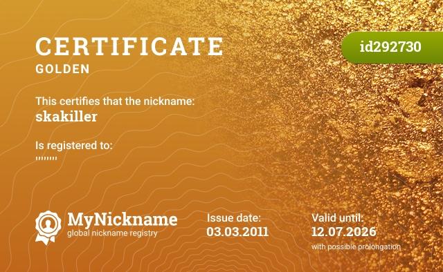 Certificate for nickname skakiller is registered to: ''''''''